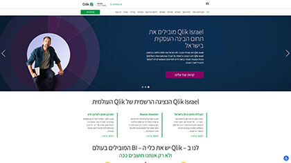 Qlik Israel פרויקט ׳יש